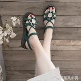 花朵涼鞋女鞋仙女風ins潮夏年新款夏季百搭網紅厚底平底鞋子「安妮塔小鋪」