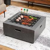 烤肉架 民宿燒烤架戶外烤串爐子燒烤爐木炭家用庭院火盆燒烤桌室外取暖爐