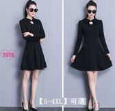YOYO洋裝韓版時尚波點連身裙女【S-4XL】【E1027】