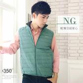 【大盤大】(D368) NG無法退換 輕薄 羽絨背心 輕量羽絨衣 M號 防風 保暖 男 女 工作服 拉鍊夾克