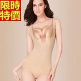 塑身馬甲-產後性感印花緊實調整型連身束身女內衣67p8【時尚巴黎】