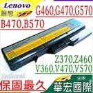 LENOVO 電池(保固最久)-聯想G4...