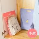 圖案印花夾鏈手提袋(小) 櫥櫃 收納 防塵 懸掛 包包 衣物 分類 整潔 居家【L188】MY COLOR