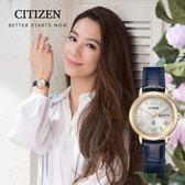 【送!!電影票】CITIZEN xC 星辰 Eco-Drive 羅馬情懷光動能時尚腕錶 EW2422-21A 熱賣中!