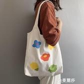 小清新泫雅ins帆布包女單肩斜挎袋學生韓版日系大容量慵懶風chic金曼