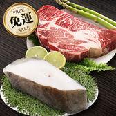 【免運】沙朗牛+厚切鱈魚 海陸雙拼組(16盎司*2+厚切鱈魚*2)