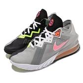 Nike 籃球鞋 LeBron XVIII Low EP 18 低筒 灰 粉紅 怪物奇兵 男鞋 【ACS】 CV7564-005