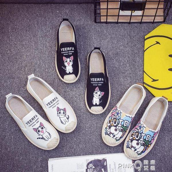 春季新款老北京布鞋女鞋平底單鞋舒適百搭休閒鞋透氣學生帆布鞋女   【PINKQ】