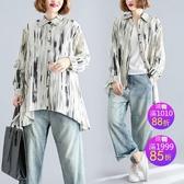 襯衫棉麻印花寬鬆不規則女休閒大尺碼風長袖上衣