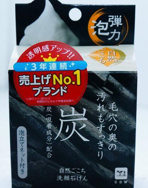 日本 COW STYLE 牛乳石鹼 竹炭洗顏皂 保濕 玻尿酸 ~泡沫綿密 [霜兔小舖]