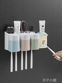 牙刷架牙膏牙刷置物架吸壁式衛生間浴室收納壁掛免打孔洗手台吸盤洗漱架 【全館免運】