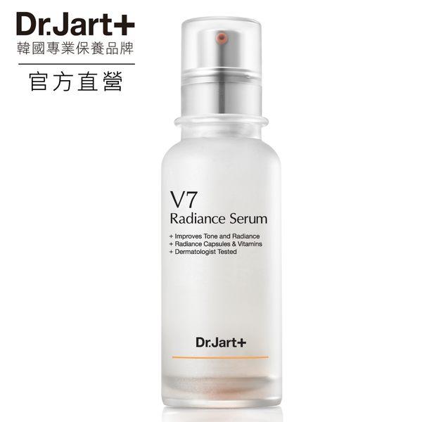 【短效品】Dr.Jart+V7維他命肌光煥亮精華50ML (商品效期:2019.08)