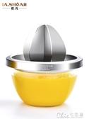 樓尚橙子手動榨汁機304榨橙器檸檬壓擠家用水果小型炸橙汁榨汁杯七色堇