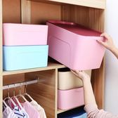 大號塑料衣服裝書本箱子放衣服衣櫃收納盒整理儲物箱三件套