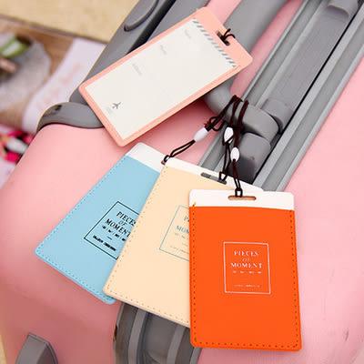 【TT308】瘋旅行仿皮革行李箱吊牌 名片卡套