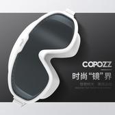 COPOZZ泳鏡高清防霧防水大框游泳眼鏡男女士成人帶潛水鏡