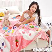 毛毯 夏季薄款法蘭絨毛毯珊瑚絨毯子單雙人學生絨床單沙發毯空調午睡毯 【全館9折】