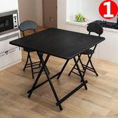 折疊桌餐桌家用小飯桌便攜式戶外折疊擺攤桌正方形宿舍簡易小桌子吾本良品