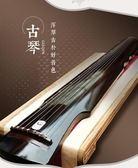 百年老杉木生漆伏羲仲尼混沌式演奏古琴送調音器桌凳 星辰小鋪