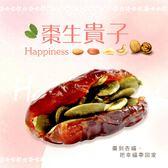 棗到杏福.棗生貴子(150克/包,共兩包)﹍愛食網