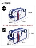 洗浴包Ciffnoo透明洗漱包男大容量商務旅行收納包防水便攜健身洗浴包小 新年禮物