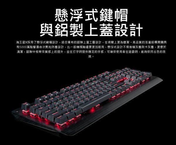鍵盤  Tt eSPORTS 海王星X機械式電競鍵盤 青軸 BOX軸低入塵 越 機械式鍵盤 電競鍵盤 海王星X