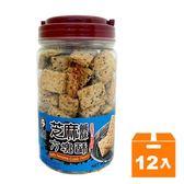 老楊 芝麻 方塊酥 450g (12入)/箱