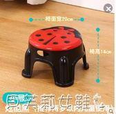 兒童板凳加厚塑料兒童椅子防滑家用寶寶凳幼兒園寶寶小椅子  LX【四月特賣】