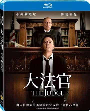【停看聽音響唱片】【BD】大法官