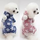 寵物衣服 狗狗衣服冬季保暖泰迪比熊小型犬寵物狗狗春裝加絨加厚四【快速出貨八折下殺】