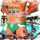 SEOBEAN萌萌犬超低腰日版小三角泳褲@青檸綠 男泳褲 可愛性感 SW0132