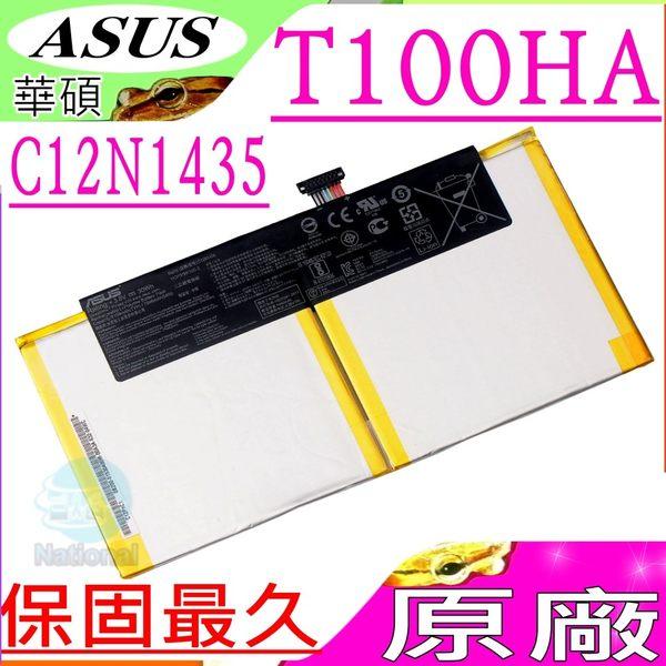 ASUS 平板電池(原廠)-華碩 C12N1435 ,T100H 電池,T100HA 電池,T100HA-FU006T 電池