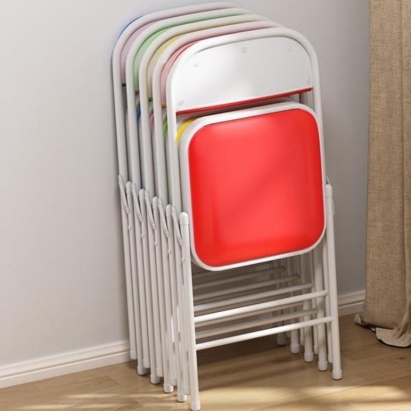 摺疊椅靠背凳子電腦椅子辦公室家用簡易麻將餐椅高成人便攜凳宿舍 【4-4超級品牌日】