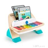 智慧觸控電子鋼琴男女寶寶早教益智男孩女孩音律兒童音樂玩具YQS 小確幸