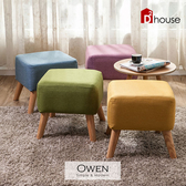 沙發椅 腳凳 Owen歐文馬卡龍方型腳凳沙發凳(贈布套顏色隨機)【DD House】