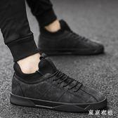 新款潮流男士休閒鞋英倫百搭板鞋 QQ8029『東京衣社』