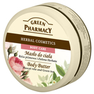 【Green Pharmacy草本肌曜】葡萄玫瑰&綠茶美體滋養霜 200ml