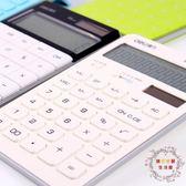 交換禮物-計算器可愛正韓糖果色太陽能學生用計算機 女 辦公用商務型金融會計專用