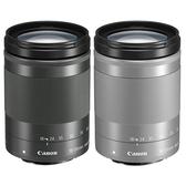 【福笙】CANON EF-M 18-150mm F3.5-6.3 IS STM 旅遊鏡頭 (平輸保固一年)