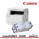 【搭PNG-59原廠黑10支】CANON imageRUNNER 2006N【到府安裝】標配 A3黑白多功能數位複合機(IR2006N)