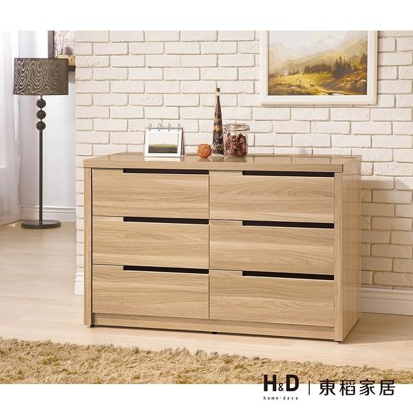 卡妮亞六斗櫃(21JS1/127-5)/H&D東稻家居