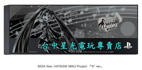 【PS4週邊】☆ 日本限定 SEGA原廠 黑色初音未來 名伶計畫X HDD上蓋 硬碟殼 ☆【台中星光電玩】