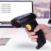 無線掃描槍快遞把搶條碼條形碼超市收銀專用巴槍器儀二維碼掃碼槍  童趣潮品