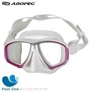 AROPEC 女款白矽膠雙面鏡(白紫) - Pieris 白粉蝶