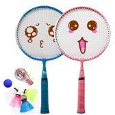羽毛球拍雙拍小孩玩具寶寶超輕業余兒童球拍初級3-12歲小學生初學