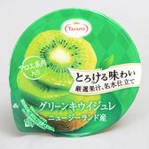 日本Tarami本格奇異果果凍 210g (賞味期限:2018.10.29)