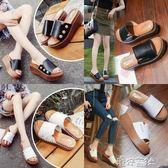 韓版厚底坡跟拖鞋女夏時尚外穿磨砂皮鬆糕底一字拖涼鞋增高涼拖鞋 港仔會社