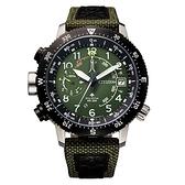 CITIZEN 航空飛行光動能200米腕錶BN4048-14X