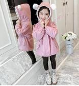 女童棉衣冬裝兒童加絨外套新款洋氣中大童棉襖中長款卡通棉服 yu9207【愛尚生活館】