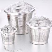 【PUSH 廚房餐具用品】304 不鏽鋼滷料茶葉過濾器滷包器中號一入D78